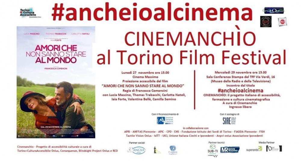 Cineanchìo al Torino Film Festival